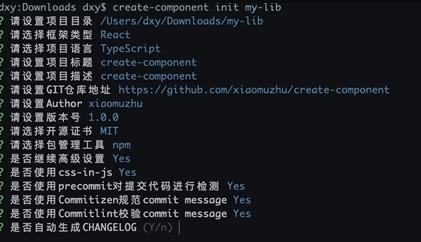 如何搭建一个组件库的开发环境