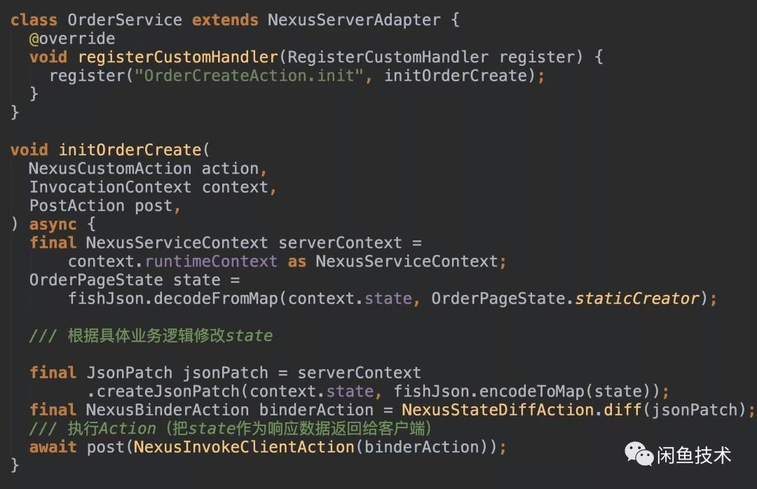 Flutter+Serverless端到端研发架构实践