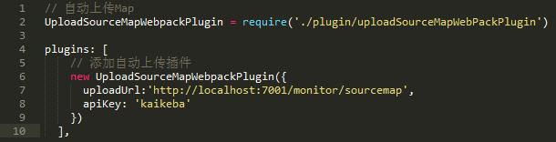从 0 到 1 搭建前端异常监控系统