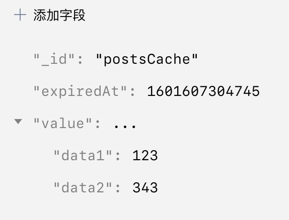 基于云开发搭建 KV 缓存系统 2.0