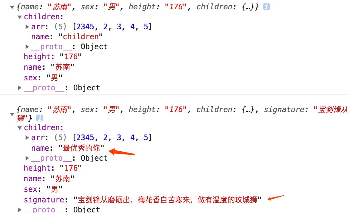 React让你可以使用任何你想要的数据管理风格,包括数据可变风格。然而,如果你能够在你应用中讲究性能的部分使用不可变数据-首席填坑官∙苏南 分享,公众号:honeyBadger8,展示Object.assign拷贝问题