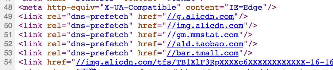 前端性能优化,dns-prefetch对项目中用到的域名进行 DNS,本文由@IT·平头哥联盟-首席填坑官∙苏南 分享 - 阿里巴巴的天猫首页