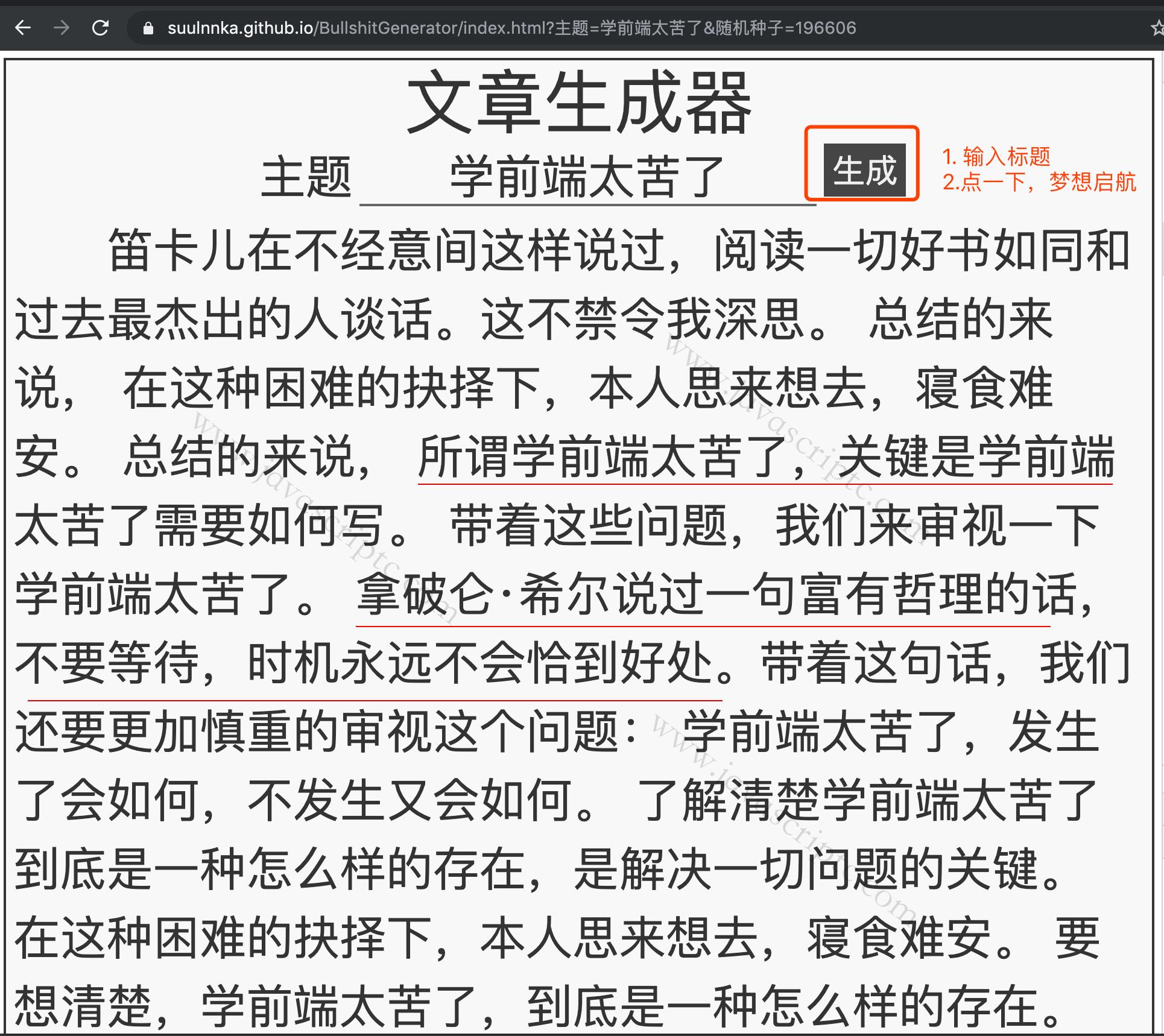 Js中文网 - www.javascriptC.com