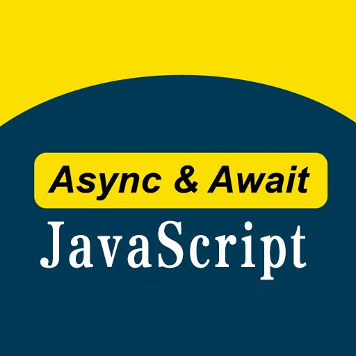 深入理解 JavaScript 异步