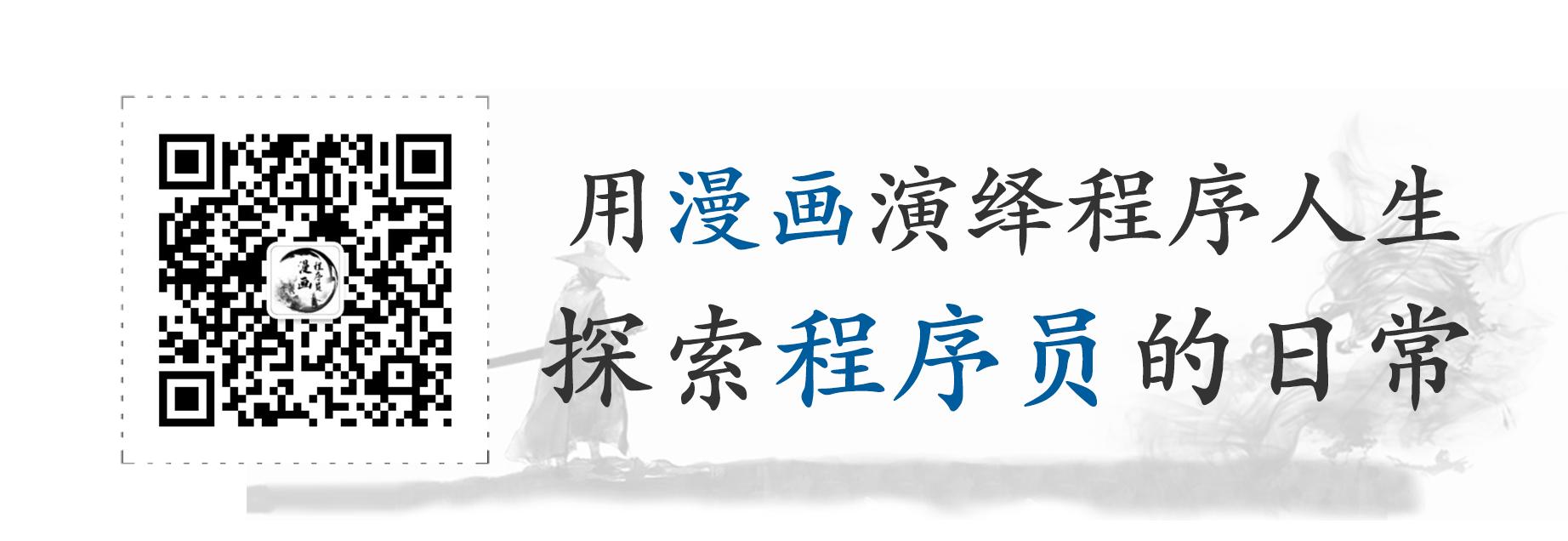 JS中文网是中国领先的新一代开发者社区和专业的技术媒体,一个帮助开发者成长的社区,目前已经覆盖和服务了超过 300 万开发者,你每天都可以在这里找到技术世界的头条内容。欢迎热爱技术的你一起加入交流与学习,JS中文网的使命是帮助开发者用代码改变世界