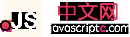 Javascript中文网 - 全球前端挚爱的技术成长平台
