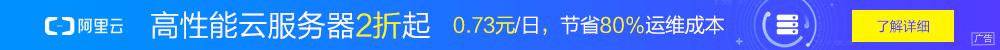 JS中文网 前端进阶资源分享,javascriptC.com
