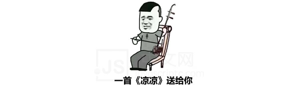 前端,reactjs,Html,CSS,Vue,小程序,平头哥联盟,MVVM原理还给你 - JS中文网